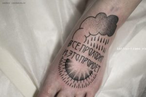 """idei-dlya-tatuirovok - """"Это Тоже Пройдет"""" Татуировки -  - фото"""