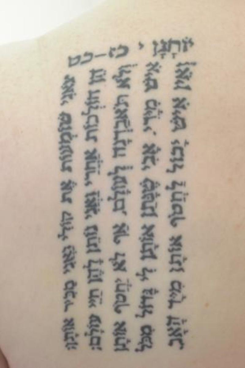 idei-dlya-tatuirovok - Идеи Татуировки: Стихи Из Библии -  - фото